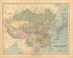 Cartina Geografica Della Cina.Carta Geografica Antica Cina China Giappone Japan Collins 1880 Antique Map Ebay