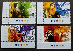 [SJ] Singapore Cultural Dances 2007 Costumes Chinese Opera (stamp plate) MNH