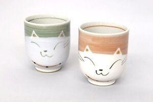 Details About Neko Cat Animal Ceramic Mug Cup Coffee Tea Cute Made In Japan No Handle Kawaii