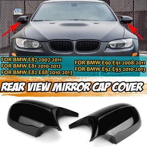 For BMW E90 E91 E92 E93 LCI Facelifted Glossy Side Mirror Cover Cap M3 Style