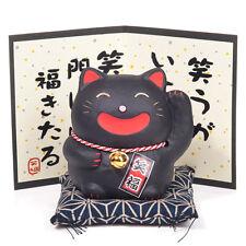 Big Smile Black Japanese Lucky Cat