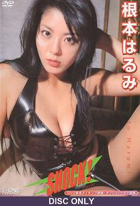 Harumi nemoto busty