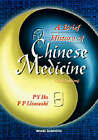 A Brief History of Chinese Medicine and its Influence by Peng Yoke Ho, Frederick Peter Lisowski (Paperback, 1997)