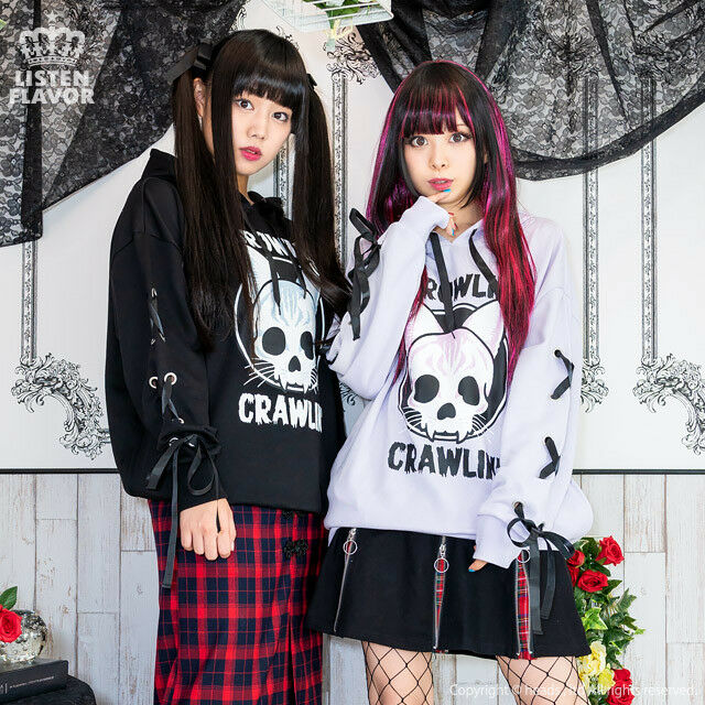 Cat Skull Parka with Lace Up Sleeves