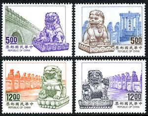 China Taiwan 2852-2855, MNH. Stone Lions, 1992