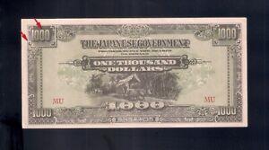 Malaya Japanese Invasion (JIM) $1000 dollars (EF)