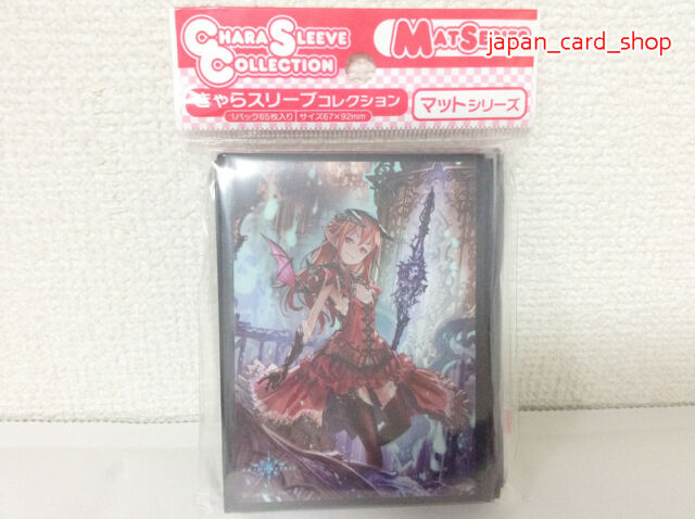 "65 67x92mm Shadowverse /""Dimensional Witch 25505 Card Sleeve Daria/"" Pack"