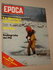 EPOCA=1978/1426=LUIGI BUCCO=LIDIA RAVERA=CRISTINA CAPUZZO=AUTOCARRO PIGAFETTA=