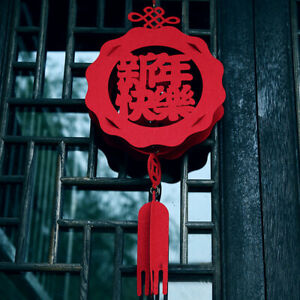 New-year-decoration-interior-festival-supplies-chinese-knot-hanging-ornameWK