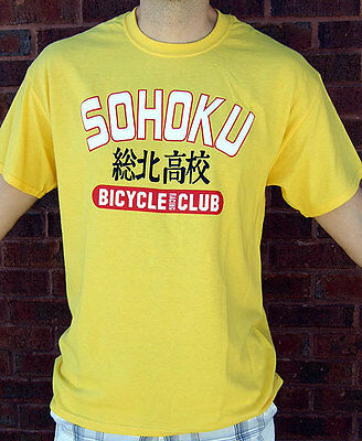 Yowamushi Pedal Sohoku Bicycle Racing Club Cosplay T-Shirt Yellow Anime Themed
