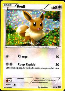 Pokemon Eevee 12/12 Mcdonald 2016 ★ ITALIANO