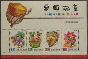 Taiwan-stamp-1991-034-Children-Games-034-Sheetlet-20-sheets