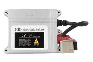 Ecu-Xenon-Para-Lampara-Original-D1S-D1R-Universal-Compatible-Hella-Phil