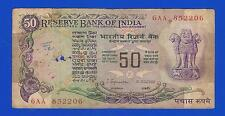 F-1 ~ 50 RUPEES=INDIA=S JAGANNATHAN-WITHOUT FLAG ON BACK- [FIRST  ISSUE]  F-1