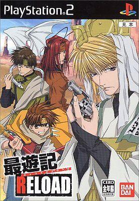 [Need Japan PS2/Language:Japanese] Saiyuki RELOAD Video Game Import saiyuuki