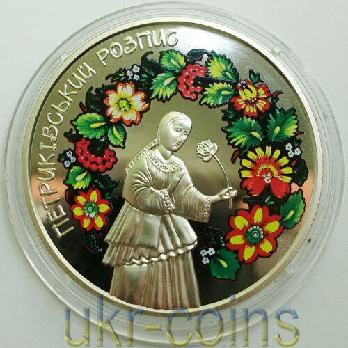 2016 Ukraine Petrykivka painting Folk Art Style Painting Color Cu-Ni coin 5UAH
