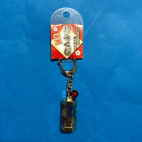 F//S Kyoto Kinkakuji Temple Maiko Girl Omikuji Random Fortune Telling Key Holder