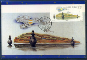 Cina-1989-Cartolina-Maximum-100-Usato-Luna