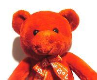 Musical Teddy Bear For Sale, 8 Inch Plush Stuffed Animal Song Of Your Choice