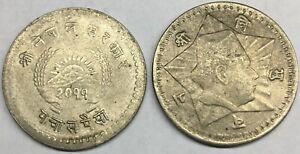 G8559-Nepal-50-Paisa-1954-VS2011-KM-740-Tribhuvana-Bir-Bikram