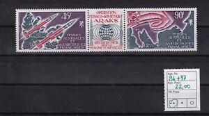 MiNr-96-97-Franz-Geb-i-d-Antarktis-Postfrisch