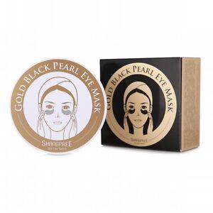 Черная маска для лица купить в ярославле