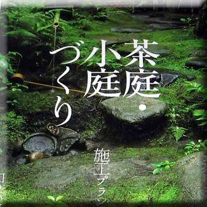 Japanese tea house sublime small gardens design guide ebay for Japanese tea house garden design