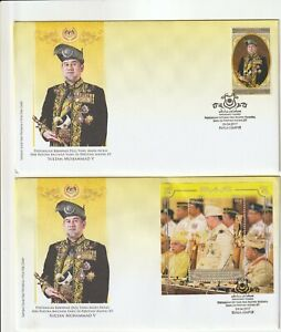 Malaysia-Installation-of-His-Majesty-Agong-FDC-2pcs-2017