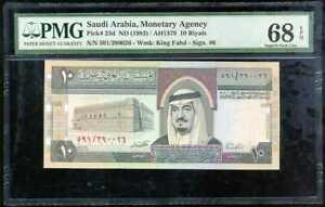 SAUDI-ARABIA-10-RIYALS-ND-1983-P-23-SUPERB-GEM-UNC-PMG-68-EPQ