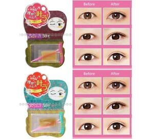 Daiso Japan Makeup One Sided Nudy Skin Color Double Eyelid