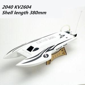 2040 Brushless Electric Boat Race Fiberglass Catamaran Hull L380mm