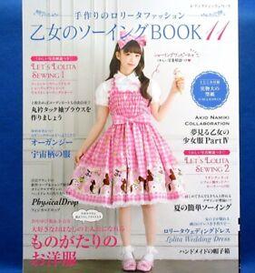 Handmade-Lolita-Fashion-Otome-No-a-Coudre-Book-11-Japonais-Cosplay-vetements-MAG-NEUF