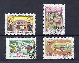 USSR  1960  SG 2451 to 2454 VFU - Sherburn Village, Durham, United Kingdom - USSR  1960  SG 2451 to 2454 VFU - Sherburn Village, Durham, United Kingdom