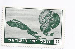 JUDAICA, PALESTINE, HEVEL YAMI, JEWISH OLD LABEL, SEA LIFE NO. 11