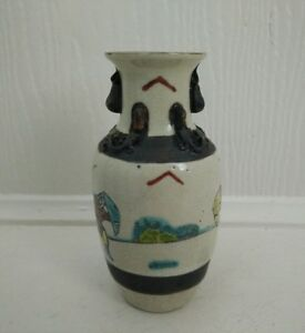 Expressive Antique Chinese Porcelain Crackled Glaze Warriors Vase Chenghua Brown Mark 6' Asian Antiques Antiques
