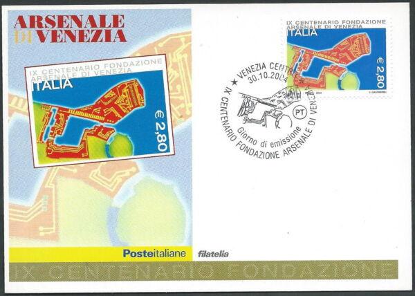 2004 Italia Cartolina Postale Fdc Arsenale Di Venezia - Y