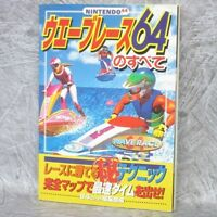 WAVE RACE 64 no Subete Game Guide Japan Nintendo 64 Book TJ460*