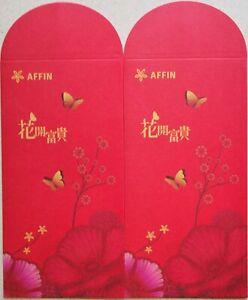 Ang Pow Packets - 2021 AFFIN Bank 2 pcs
