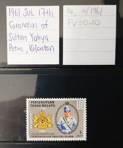 014-Malaya-4-1961-Installation-of-Sultan-Yahya-Petra-Kelantan