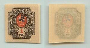 Armenia-1919-SC-103a-mint-black-rta3038