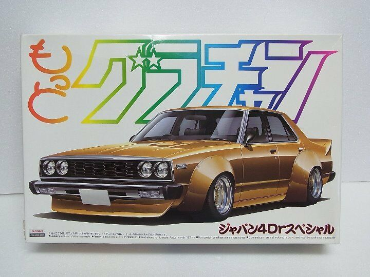 Plastic Model Aoshima 1 24 More Grachan Japan 4 Door Special From JAPAN F S