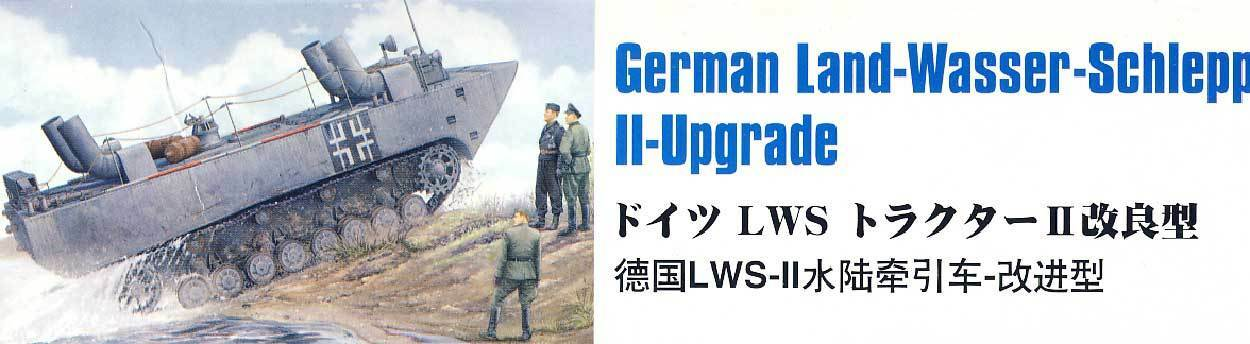 Hobbyboss - German Lws Land Water Tug Ii-Upgrade 1 3 5 Model Kit
