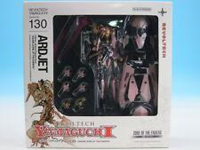 REVOLTECH YAMAGUCHI130 ANUBIS ZONE OF THE ENDERS ARDJET Action Figure Kaiyodo