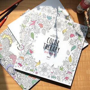 Color Therapy Coloring Book Ver3 For Adult Relaxation