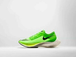 Nike-ZoomX-VaporFly-NEXT-men-039-s-Running-Shoes-Movement-Fitness-City-Trail-green