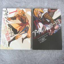 ASSASIN'S CREED 4 Black Flag Kakusei Comic Comp Set 1&2 KENZI OIWA Book SH*