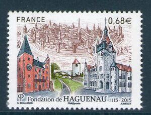 TIMBRE-4969-NEUF-XX-TTB-MAISON-DE-LA-CHANCELLERIE-DE-HAGUENAU-900-ANS