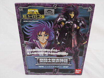 DRAGON BALL Z DBZ HEROES GOD MISSION PART 6 CARD PRISM CARTE HGD6-50 RARE NEUF