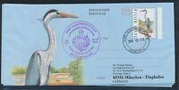64918) LH A340 FF Kapstadt Südafrika - München 26.10.2003 GA Aerogramme birds
