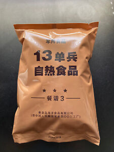 Chinese Army MRE Emergency Food Ration Military Meal Ready To Eat Menu 3